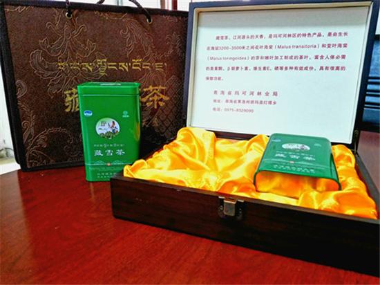 青海省玛可河林工商公司招商邀请函